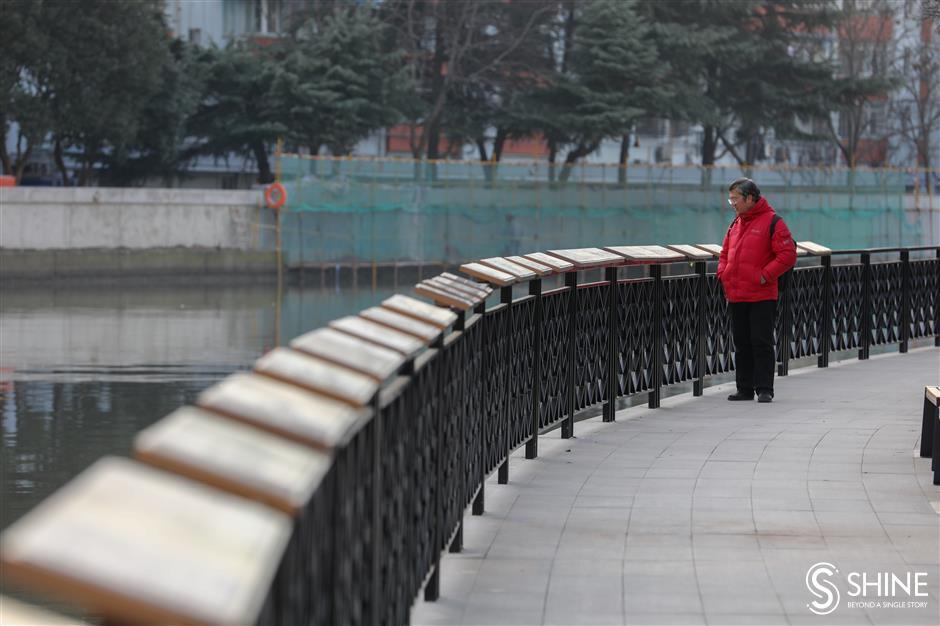 Jingan January Keywords: Suzhou Creek Stroll