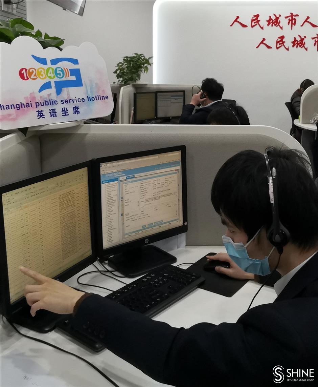 Public service hotline a lifeline for expats