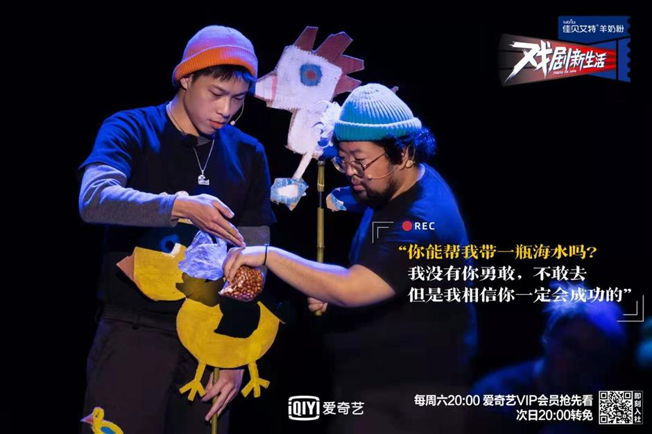 iQiyis latest reality show a roaring success