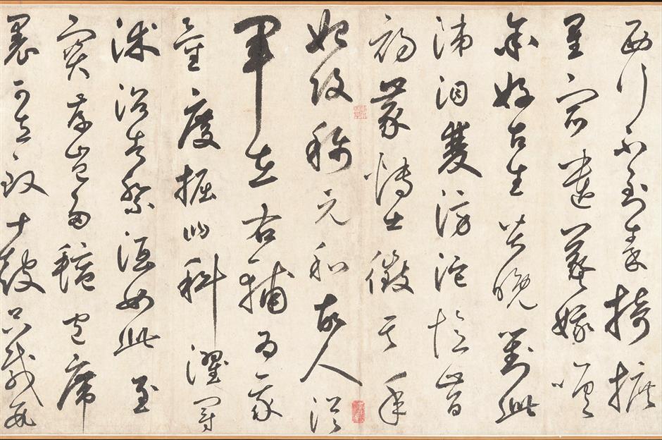 The master calligrapher behind  vanguard hanging arm technique