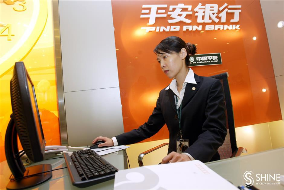 Ping An Bank makes 28.9 billion yuan profit