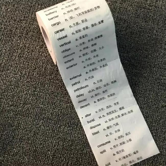 Weird and wonderful things from Taobao for 20 yuan or less each