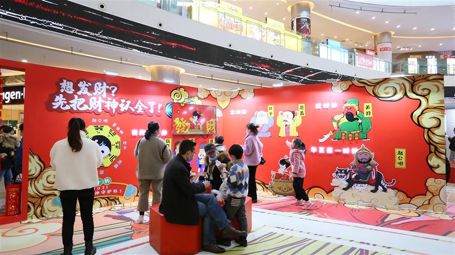 Join Chinese New Year frolics in Jiading