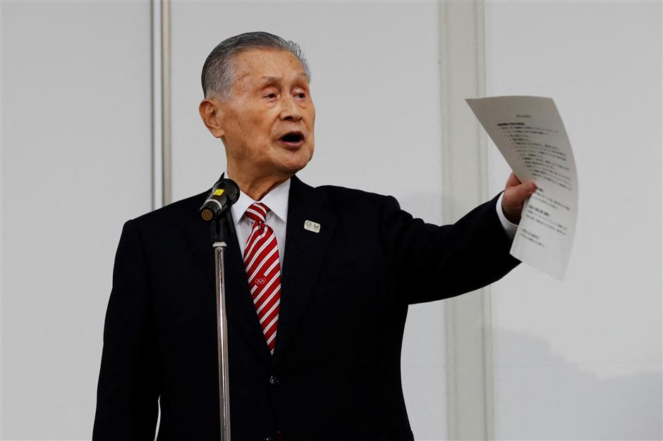 Tokyo Olympics boss to resign over sexist remarks: media