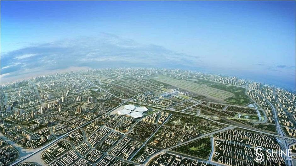 Official boost for development of Hongqiao