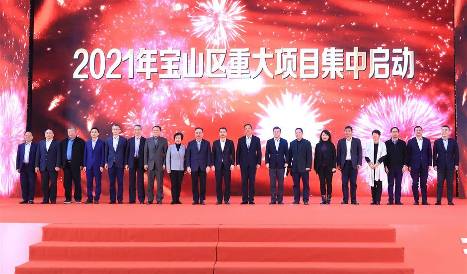 Key projects underway in Baoshan District