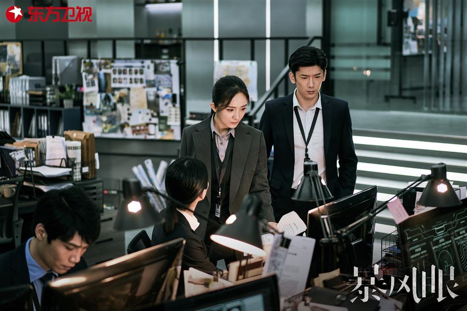 Exciting urban drama Storm Eye to debut on Dragon TV
