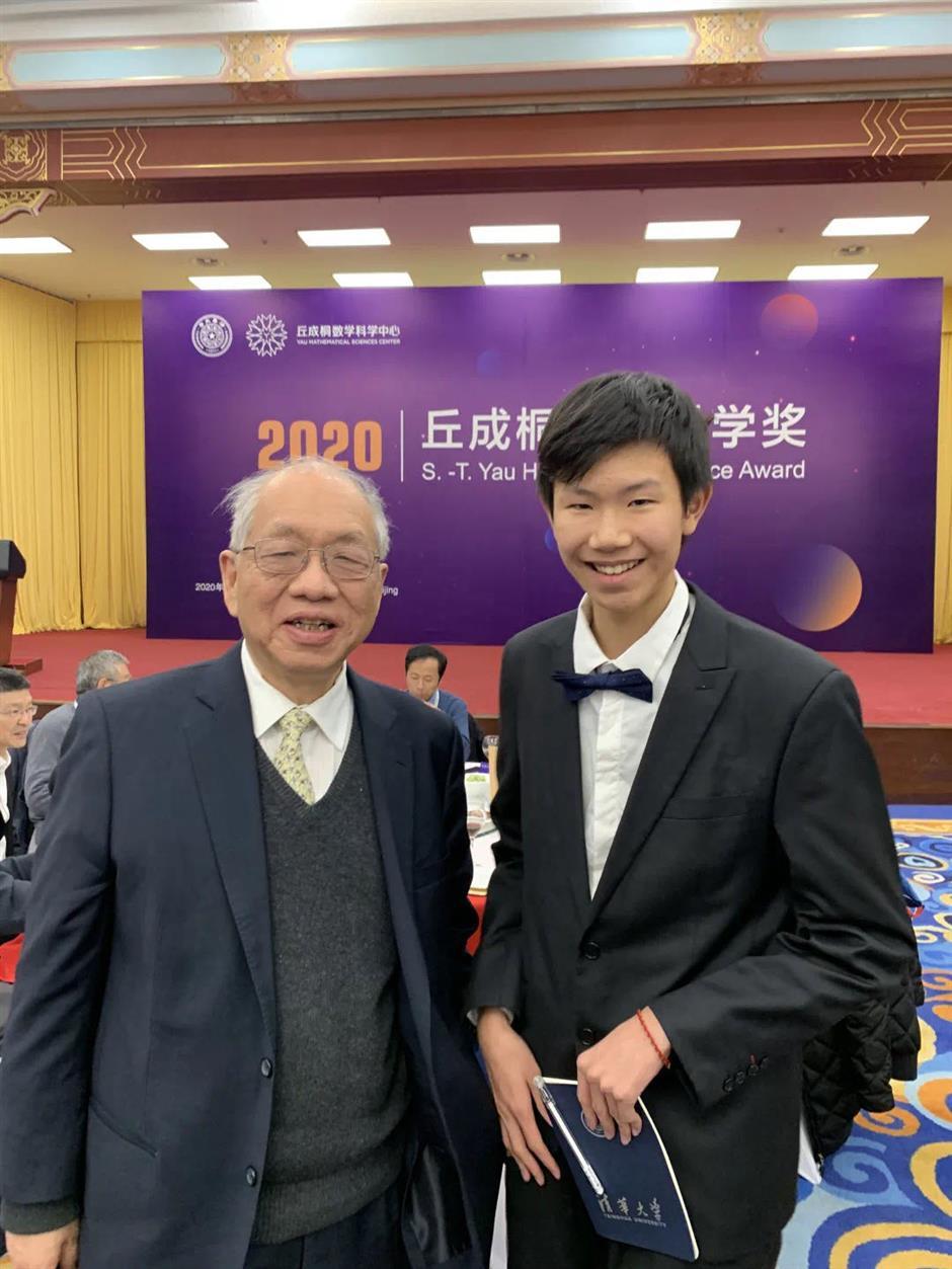 Budding scientist honored with prestigious award