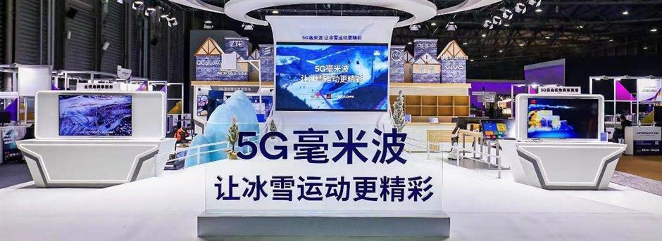 China leading the world in 5G development