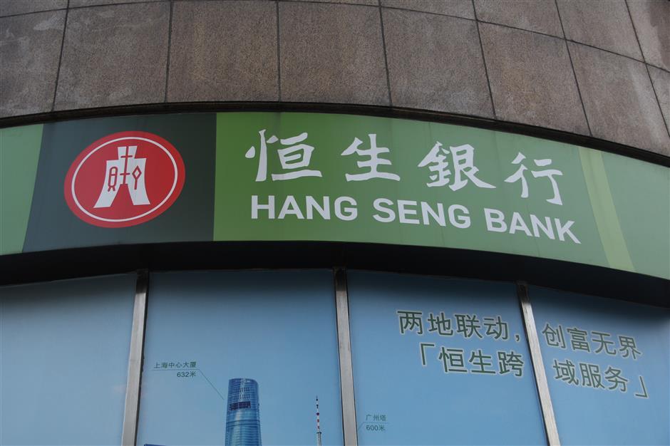Hang Seng Bank reports pandemic-induced losses