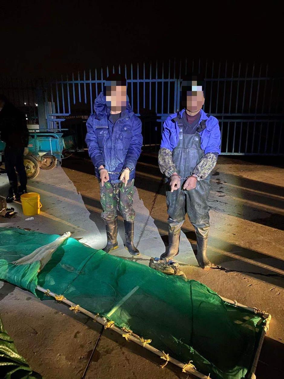 Suspects caught in illegal fishing crackdown