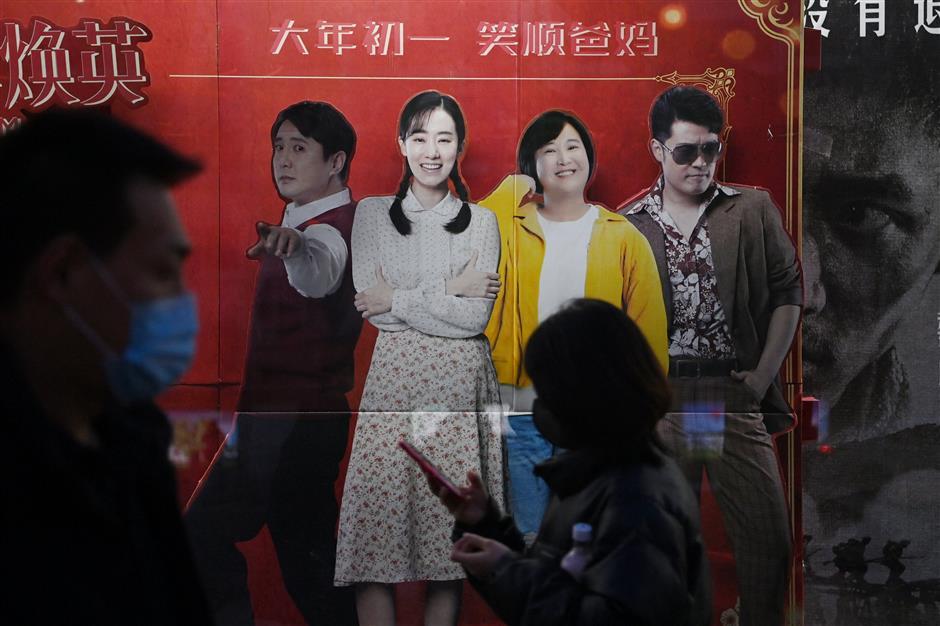 Tear-jerker Chinese film proves massive box-office success