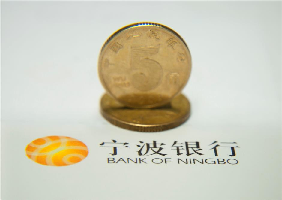 Bank of Ningbo posts 23.5 percent rise in total assets
