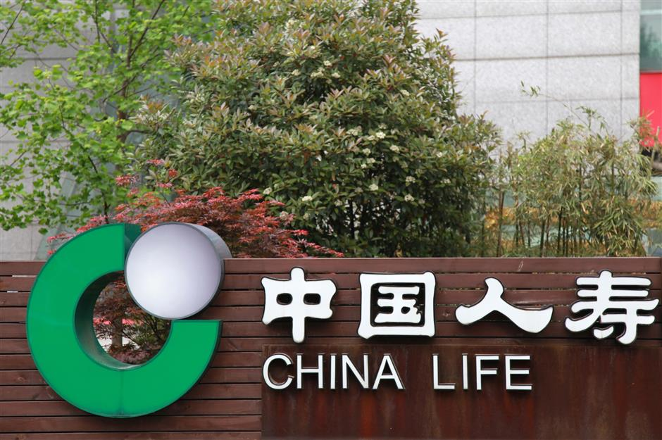 China Life gets penalty for employee fraud