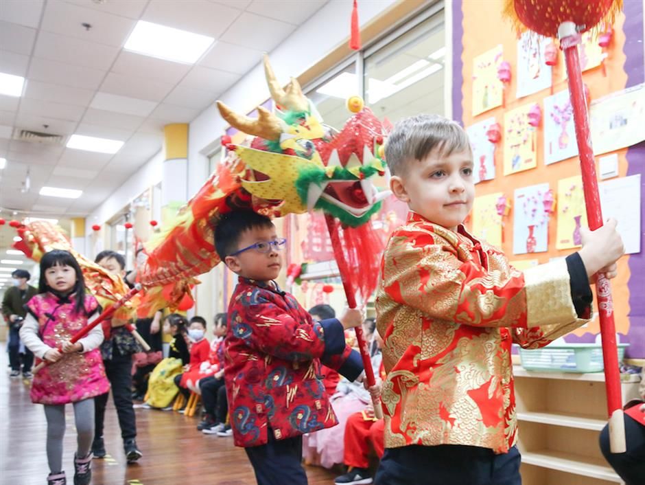 Usher in the Year of the ox with great joy