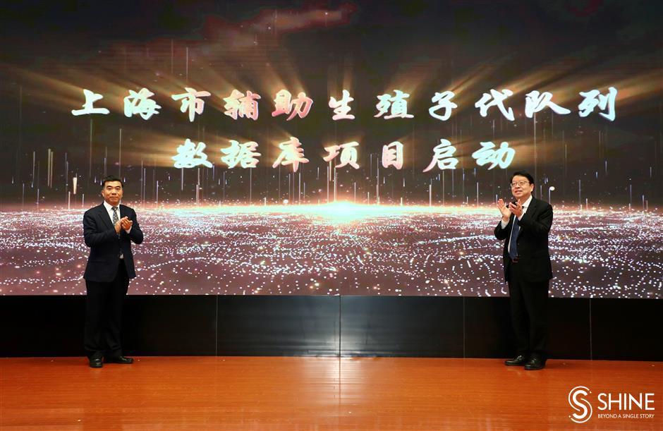 Database for IVF-born children established in Shanghai