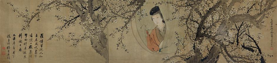 Ancient Chinese womens lives through art