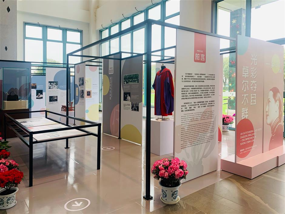 Exhibition honors life of Soong Ching Ling