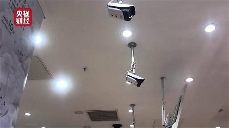 City shops using face recognition cameras