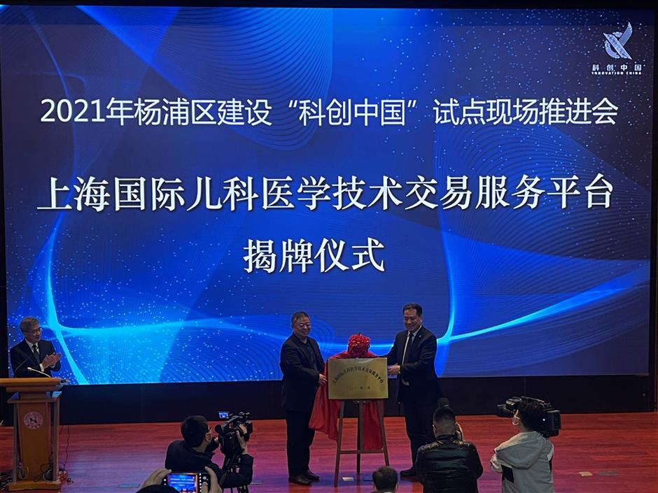 Xinhua Hospital unveils pediatric exchange