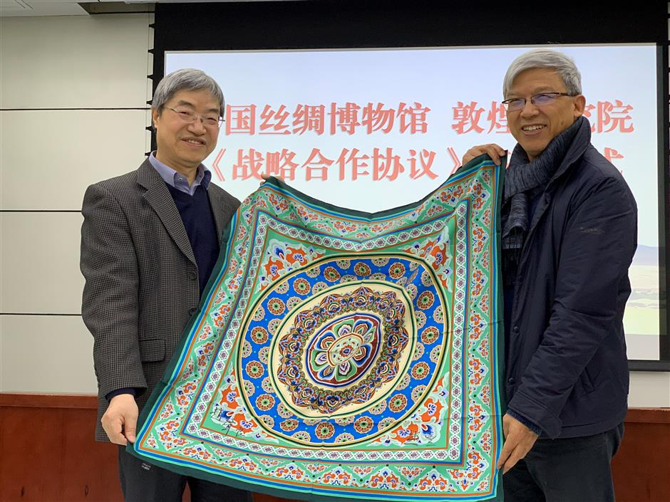 Weaving new life into Dunhuangs ancient artwork