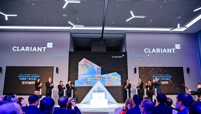 Clariantopens innovation center in Shanghai