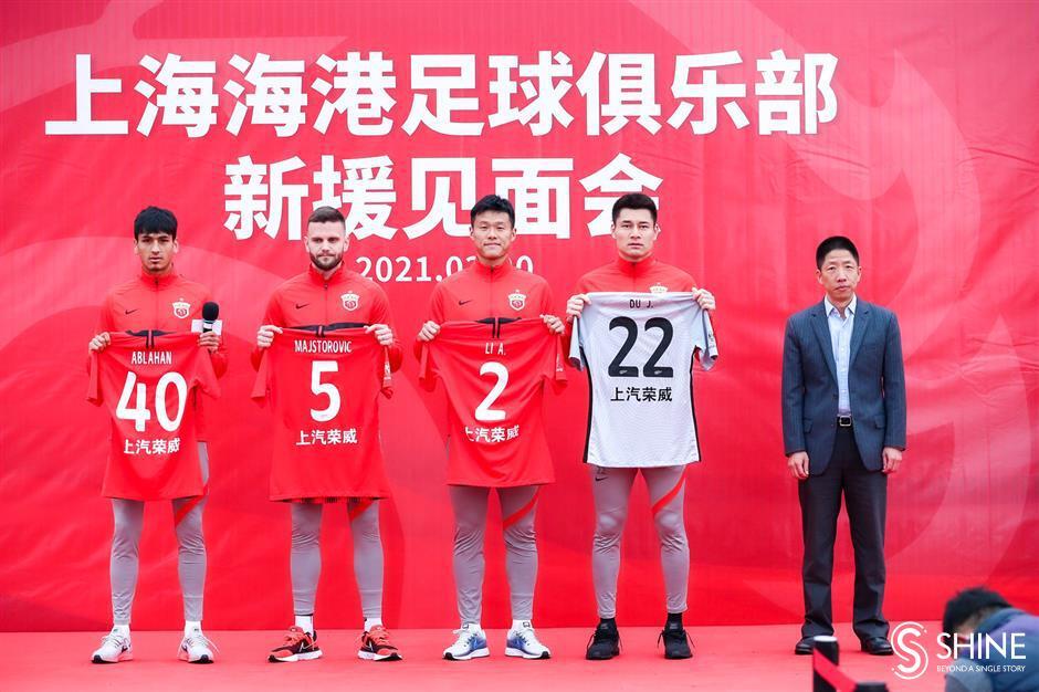Shanghai Port FC unveils four new players