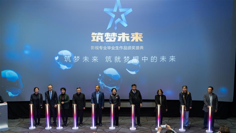 Curtain rises on Dream the Future film awards