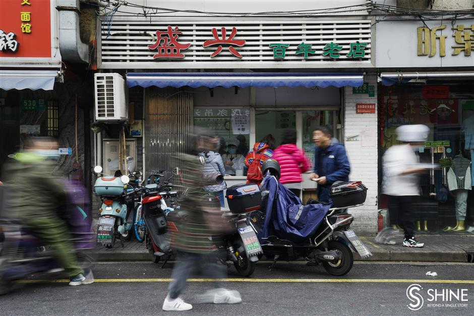 Guide to treasured stores on Shunchang Road