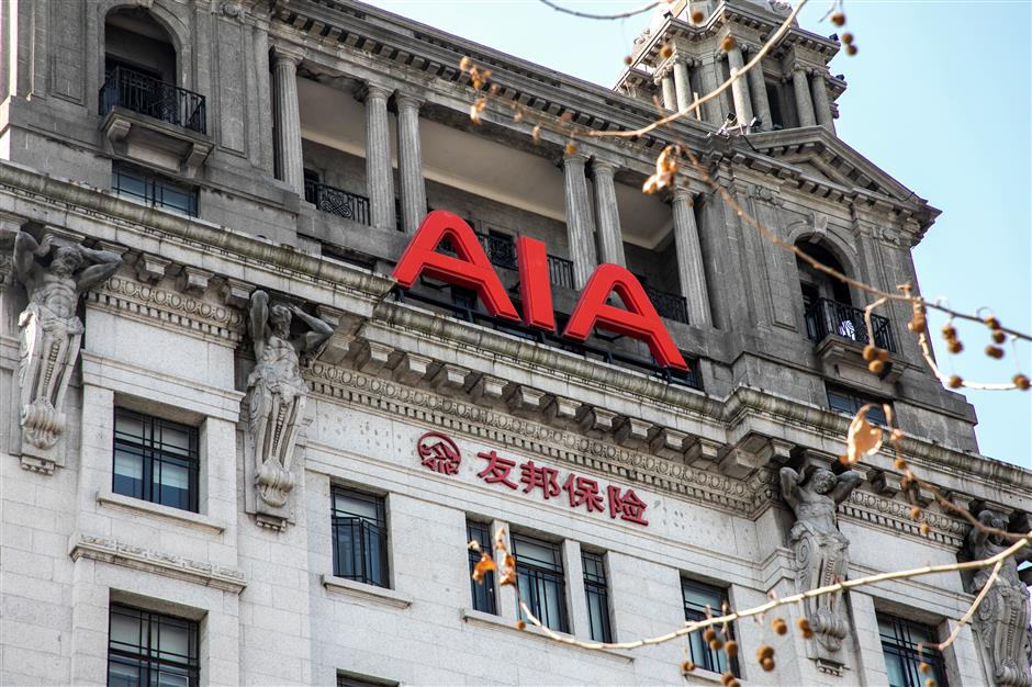 AIA acquiring BEA Life and partnering with BEA on insurance distribution