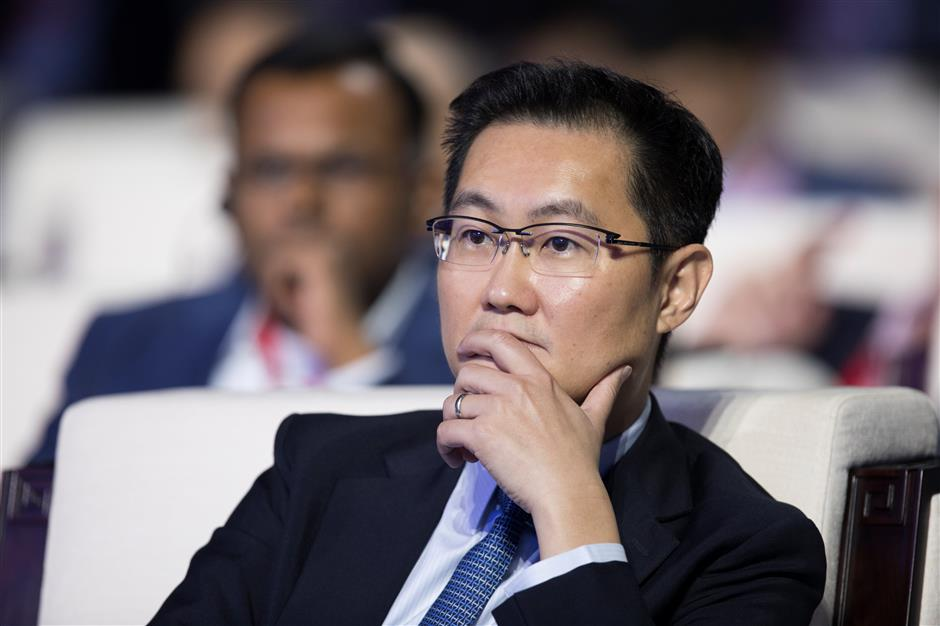 Tencent boss vows compliance with China regulators