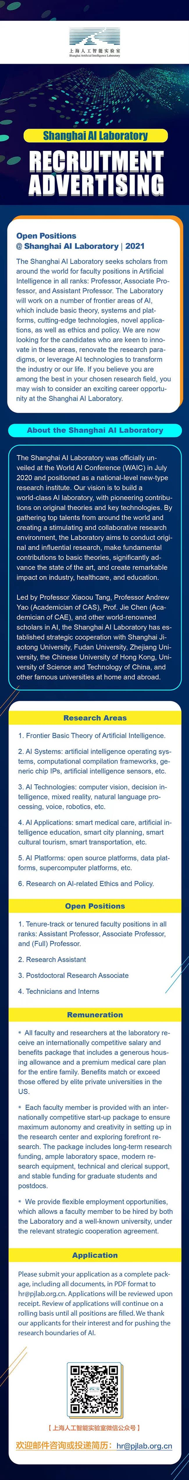 Shanghai AI Laboratory in global talent search