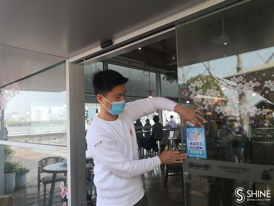 Sticker aims to reassure Xuhui consumers