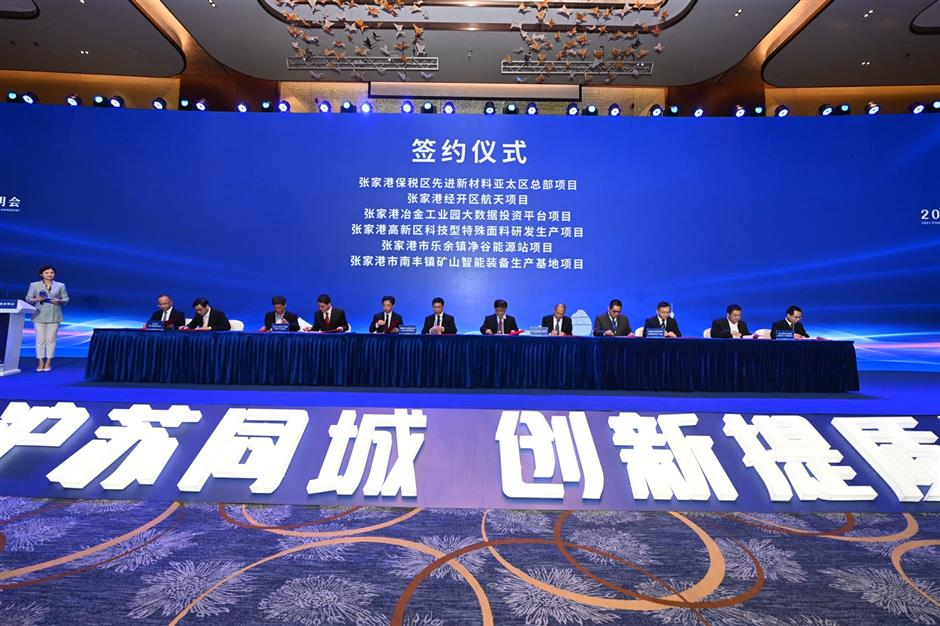 Zhangjiagang forms closer ties with Shanghai
