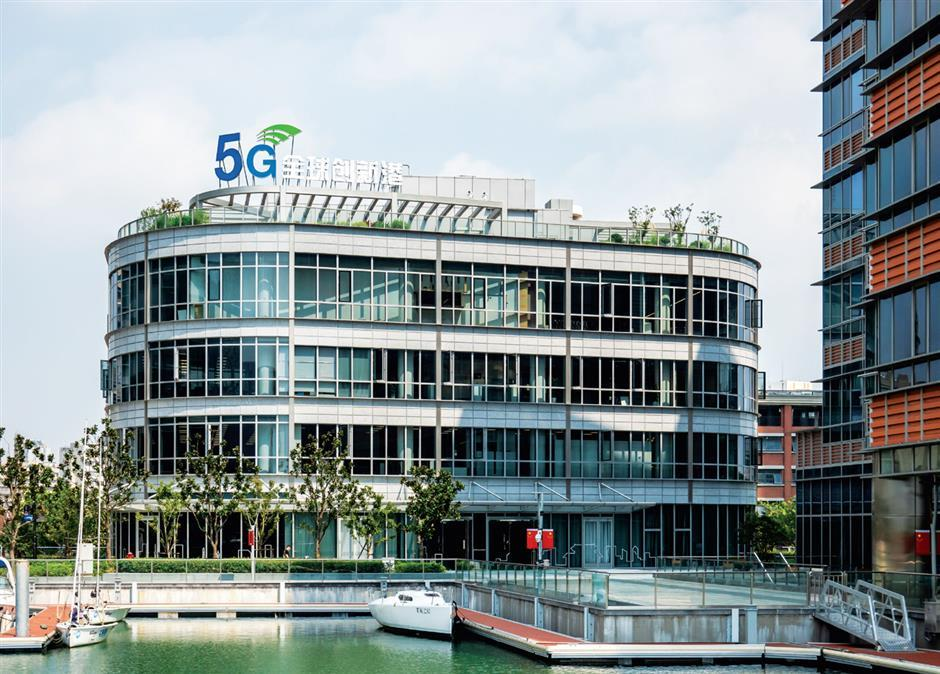 Shanghais digital transformation in full swing