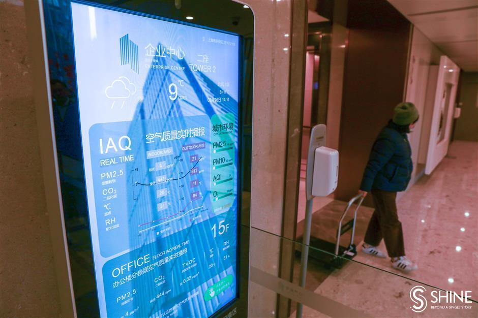 Spotlight on Jingans high-end office buildings