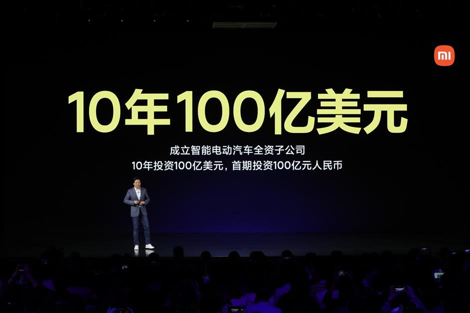 Xiaomi to invest US$10b in electric cars