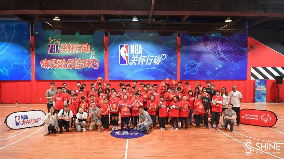 NBA Cares holds training camp for special kids
