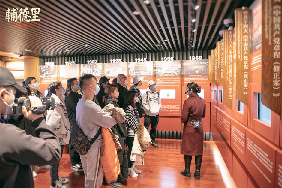 Red drama opens CPC centenary birthday celebration