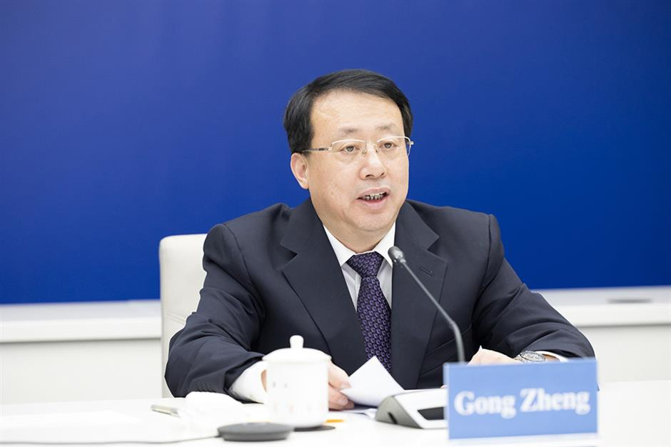 Mayor Gong holds video conference with Fidelity CEO