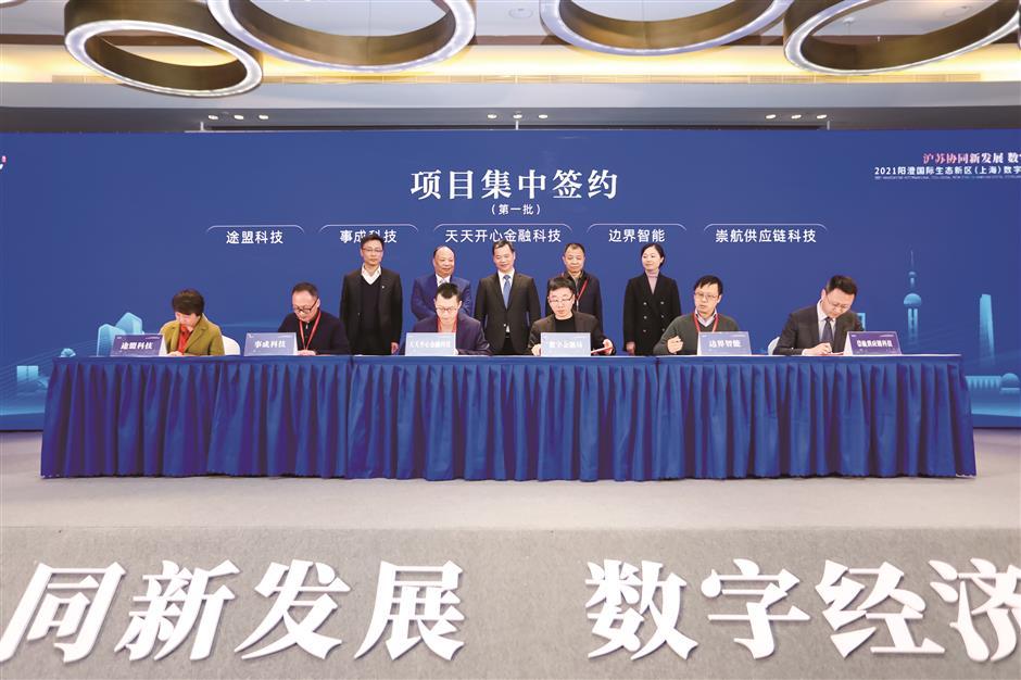 Xiangcheng a digital economy dark horse