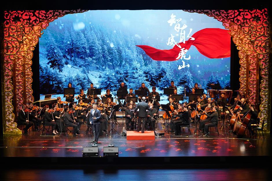 Symphonic Peking Opera concert celebrates CPC centenary