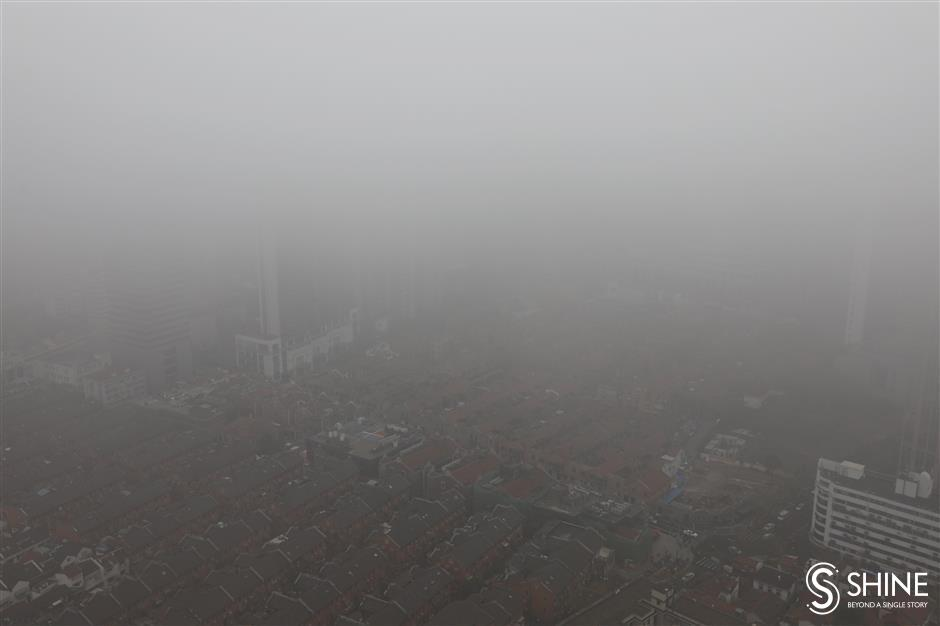 Weather authorities issue yellow fog alert for city