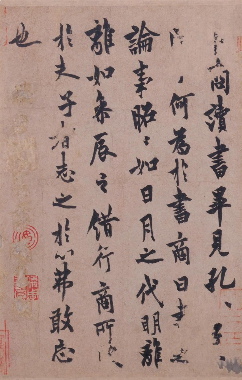 Imperial calligrapher with style