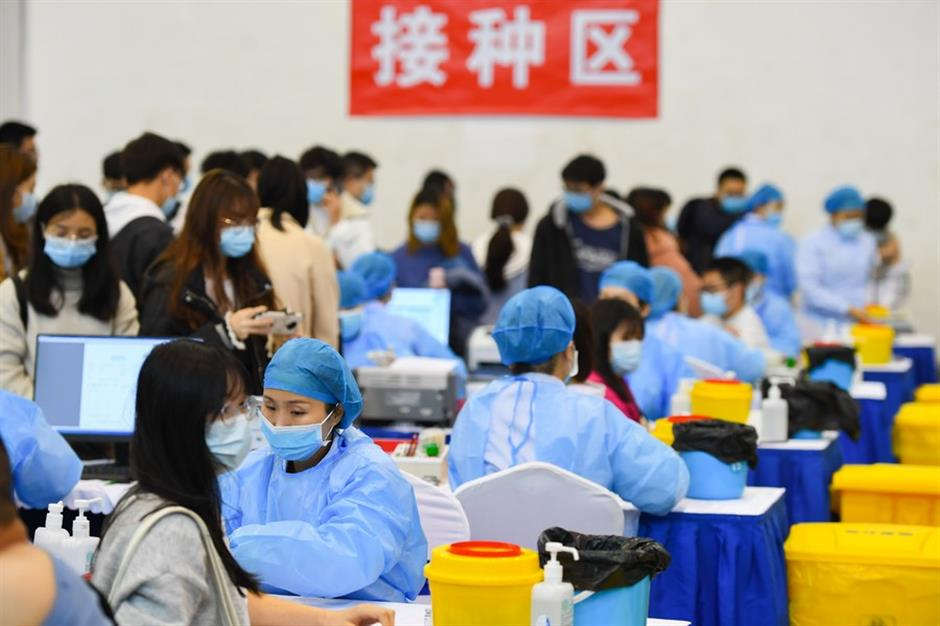 Over 145m COVID-19 vaccine doses administered across China