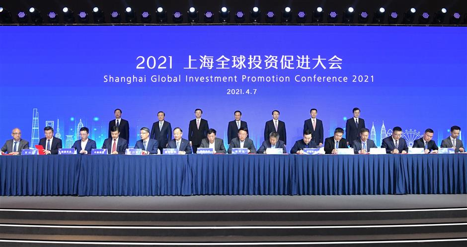 Shanghai seeks global investment with US$74.9 billion projects signed at promotion conference