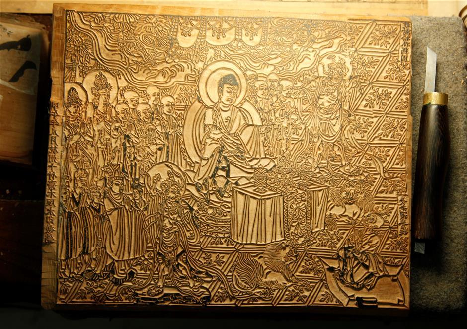 Hangzhou artist reviving ancient woodblock printing