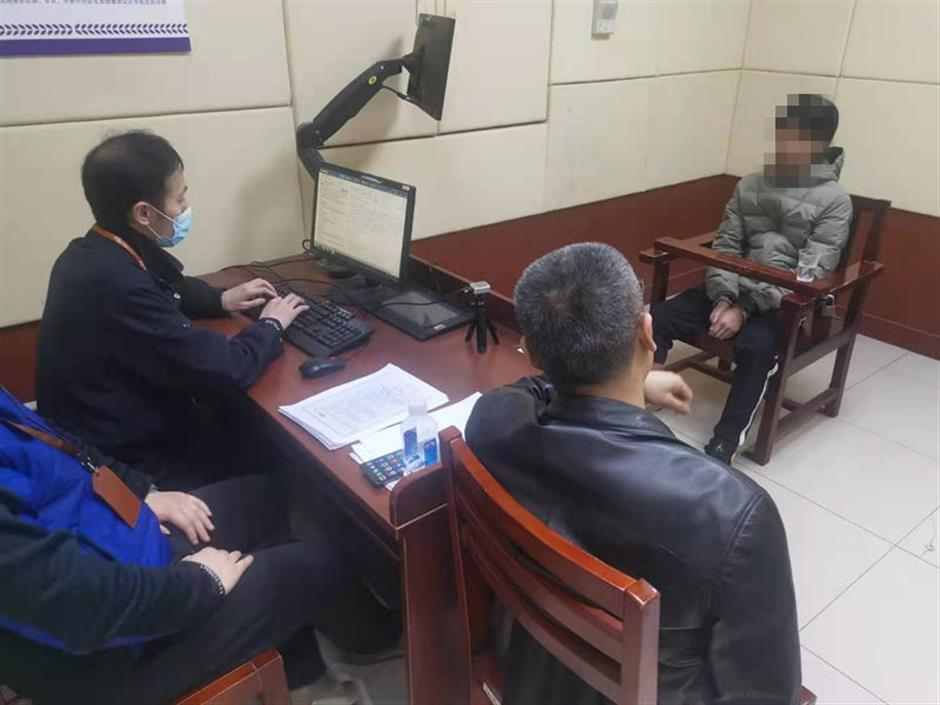 Deliveries up in flames expose 7m yuan fraud
