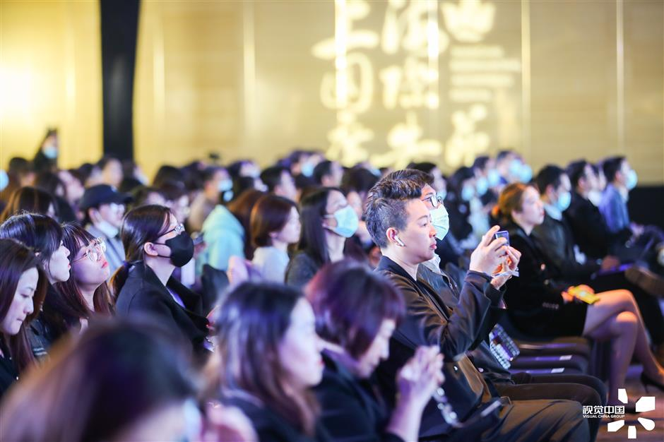 Ad festival to focus on digital transformation