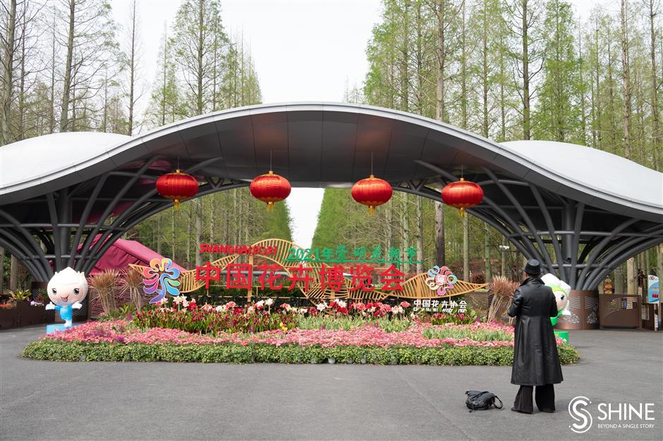 Homestay villas to play important role in upcoming flower expo